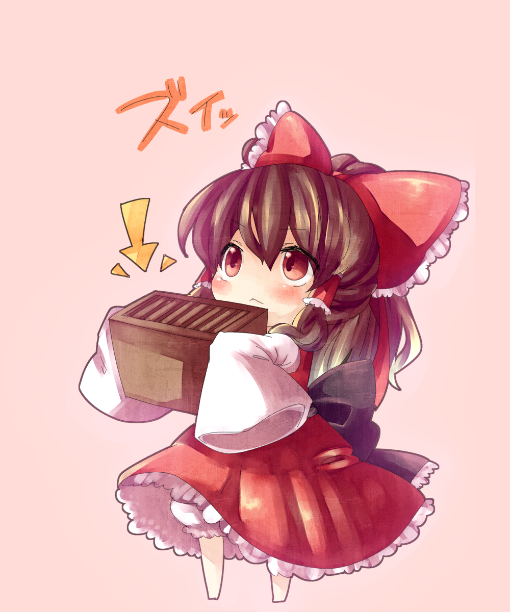 the gensokyo the gods loved